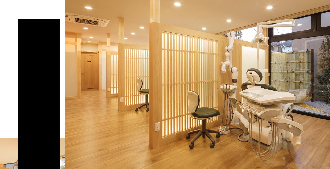 一生涯、自分の歯で健やかな毎日を。予防歯科を実践する西尾市の歯科医院です。